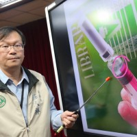 Taiwan reports second anomaly in flu vaccines in one week