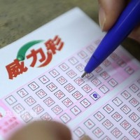 Taiwan's 'Power Lottery' jackpot climbs to a whopping NT$1.43 billion
