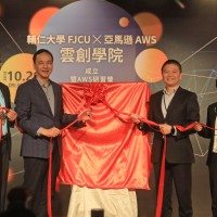 Amazon and Taiwan's Fu Jen Catholic University establish tech innovation school