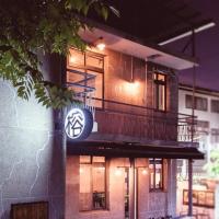 「榕」民們!台北音樂酒吧「榕 RON」 獨立音樂節「榕樂季」松菸登場