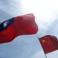 First Cross-strait Roundtable Forum held in Beijing Oct. 29