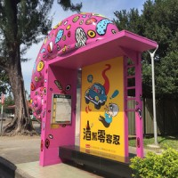 Pingtung in southern Taiwan turns city into 'street art galleries'