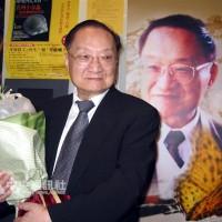 Hong Kong 'wuxia'writer Louis Cha dies aged 94