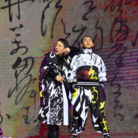 Taiwan National Palace Museum gathers together Hip-hop music, fashion, and dance