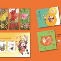 Taiwan issues commemorative stampsfor Taichung World Flora Expo