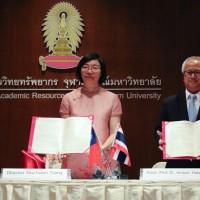 泰國首座台灣漢學資源中心啟用 具指標意義