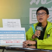 Taipei DPP mayoral candidate slams ex-President's accusations
