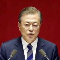 南韓國民銀行工會預告大罷工 經營團隊立刻請辭挨批