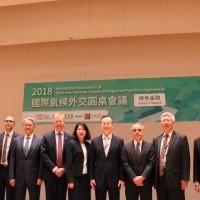 氣候外交圓桌會議台北登場 台英法齊聚探討綠色金融