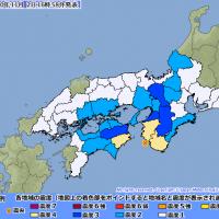 日本和歌山發生芮氏規模5.4地震 大阪京都奈良都感受搖晃