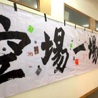 一場空?北投「空場」最終展明登場 訴台灣藝術產業困境