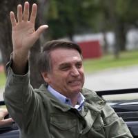 巴西開放民衆擁槍 專家:重大犯罪將不減反增
