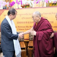 Dalai Lama hopes next dialogue with scientists takes place in Taiwan