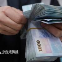 亞太防洗錢APG評鑑8天80場 公私金融部門500人接受「大考」
