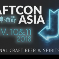 International craft beer festival comes to Taipei