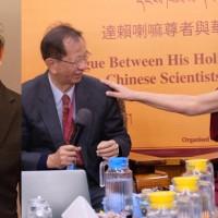 建請蔡總統邀請諾貝爾和平獎得主達賴喇嘛 再度訪台