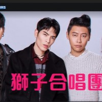 Free Admission: Taoyuan Iron Rose Music Festival to feature JamHsiao & BobbyChen