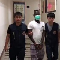 Police arrest Gambian man for marijuana possession after tip-off from Taiwanese wife