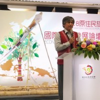 Taiwan to host 2018 Indigenous Peoples Economic Development Forum