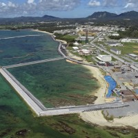 Okinawa lobbies Japanese Govt. for renewed negotiations over US base construction