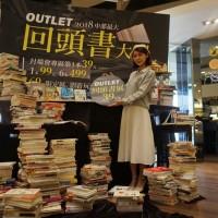 2018台中最大回頭書展 12萬本書廉價出清
