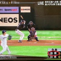 Japanese TV lists Taiwan's baseball team as 'Taiwan,' not 'Chinese Taipei'