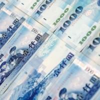 不申報立即沒收  出入境不得攜鈔逾新台幣10萬、美金1萬