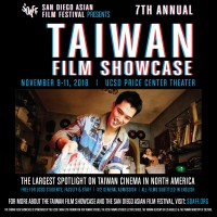 Largest showcase of Taiwanese films outside of Asia features two virtual reality movies in San Diego