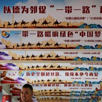 中國一帶一路各地受挫 緬甸確定減少港口投資規模