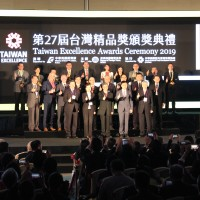 「第27屆台灣精品獎」今頒發 助優質廠商打入國際市場