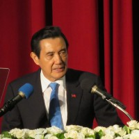 Ma Ying-jeou lambasted for his new cross-strait policy
