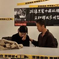 連續兩次探監被拒 李凈瑜憂李明哲「處於危險狀態」