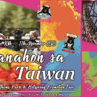 Taiwan Tourism Bureau hosts two day travel fair in Philippines