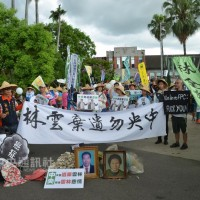 Anti-pollution protesters take to the streets in Taiwan's Yunlin County
