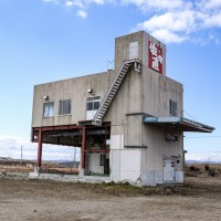 Symbolic building that survived Japan's 2011 tsunami to be torn down