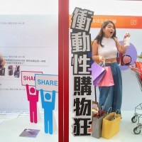 Singles Day sales in Taiwan crash websites, shatter records