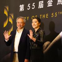 金馬執委會主席李安攜手鞏俐 把關華語電影圈品質