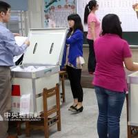 中選會:14日零時起禁止公布選舉民調 違者可罰500萬