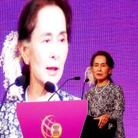 國際特赦組織批翁山蘇姬背叛國際社會 決定剝奪其「良心大使獎」