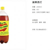 Taiwanese soda drink producer recalls Apple Sidra bottles