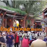 YouTuber launches new series 'Traveling Taiwan' for students of Mandarin