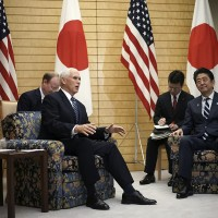 U.S. Vice President and Japan take joint stance against China