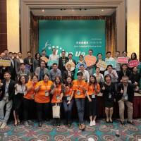 臺北國際創業週13日盛大登場 星光媒合會開拓新創商機