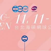 Taiwanese team upsets No. 1 seed at WTA 125K series OCE Open
