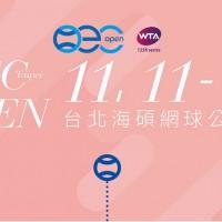 Taiwanese team upsets No. 1 seed at WTA 125K series OEC Open