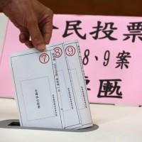 公投10案太複雜 中選會:投票可帶小抄、但不可展示給他人看
