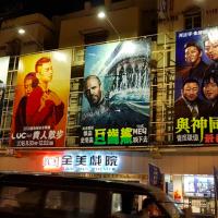 台南貴人散步樂團名單出爐 「國寶師傅」顏振發操刀復古宣傳