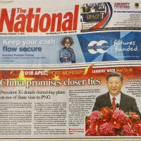 The National newspaper in Papua New Guinea attributes a photo of China's president to the 'ROC embassy.'