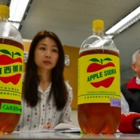 Taiwanese drink maker fined again for Apple Sidra contamination
