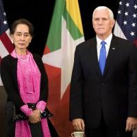 彭斯會翁山蘇姬 強調無法原諒緬甸軍方屠殺羅興亞人